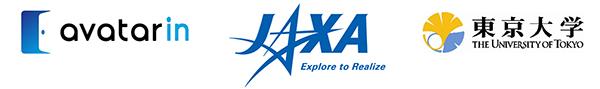 avatarin、JAXA、東京大学